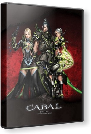 Кабал / Cabal (RUS/2010/Online) PC