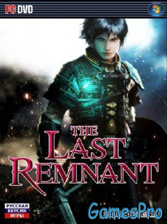 The Last Remnant v 1.1 (2009/Rus/RePack by Snoopak96)