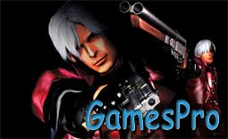 Devil May Cry HD Collection на честь ювілею!