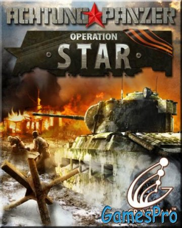 Achtung Panzer: Operation Star Volokonovka 1942 (2012/eng/add-On)