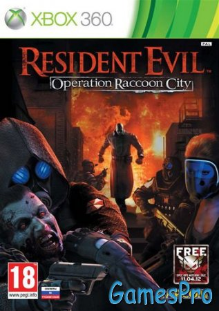 Скачать Resident Evil: Operation Raccoon City (2012/PAL/NTSC-U/RUS/XBOX360)