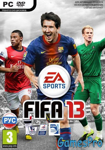 FIFA 13 (v.1.2) (2012/RUS/ENG/RePack by a1chem1st)