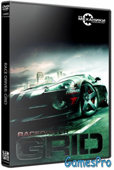 Race Driver: GRID (2008/RUS/ENG/Repack by R.G.Механики)