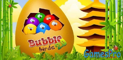 Bubble Birds 3 [v.1.0, Аркада, Symbian^3]