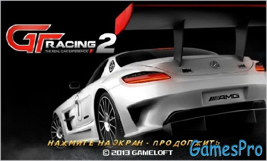 GT Racing 2: The Real Car Experience (Java)