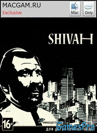 The Shivah (2013/MacOS/ENG/Wineskin)