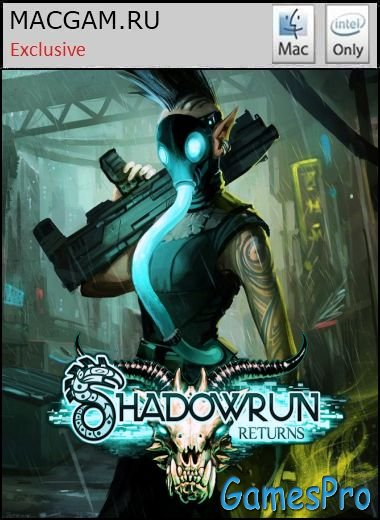 Shadowrun Returns (2013/MacOS/RUS/ENG/Wineskin)