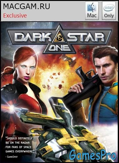 DarkStar One (2006/MacOS/RUS/ENG/Wineskin)