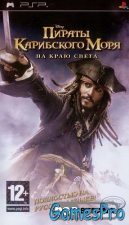 Pirates of the Caribbean: At World's End (PSP/RUS)