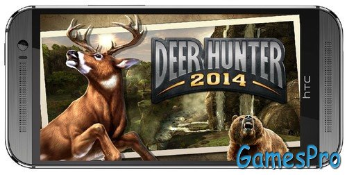 DEER HUNTER 2014 v2.7.2 (Unlimited Money/Unlocked)