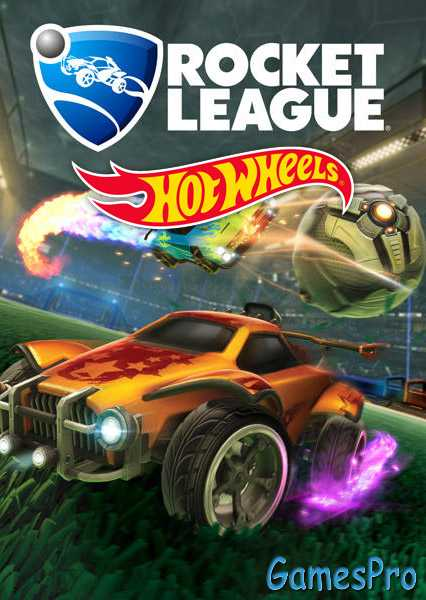 Rocket League Hot Wheels (PC)