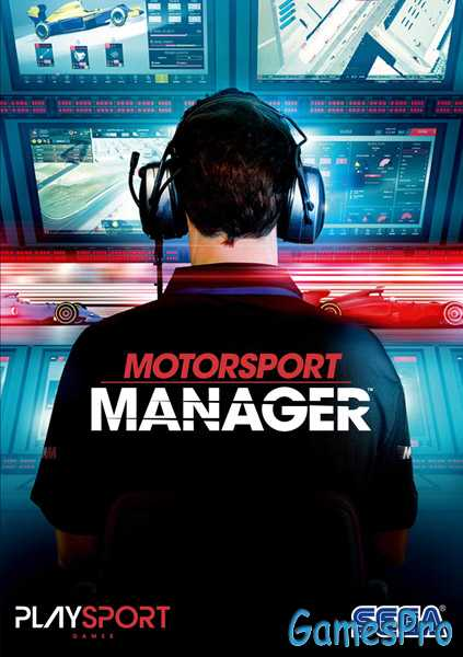 Motorsport Manager - GT Series (PC)