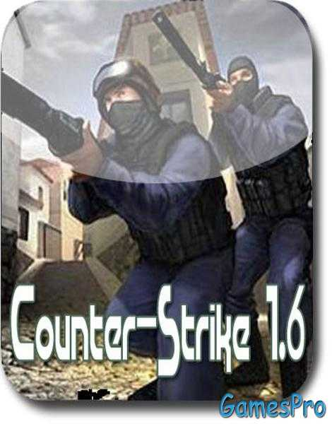 Counter-Strike 1.6 + Extra Mirror Protector (2020/RUS)